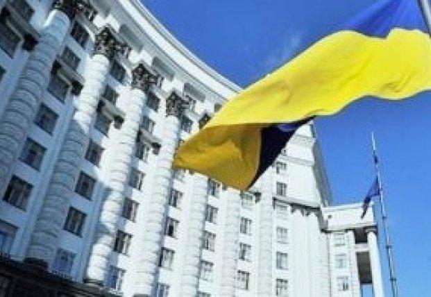 Кадровые решения правительства: новые замы министров и увольнение главы Госспецсвязи