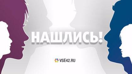 Родные обнаруженной в Кемерове женщины нашлись