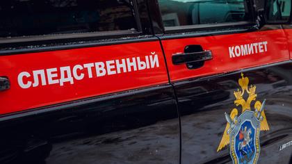 Вдыхал газ из баллона: в СК прокомментировали смерть подростка в Кемерове