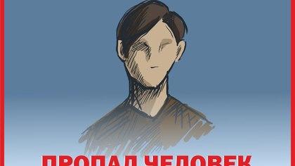 Молодой горожанин в красных кроссовках бесследно исчез в Прокопьевске