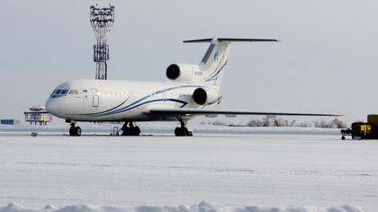Полсотни прибывших из Москвы в Новокузнецк россиян отправились на изоляцию