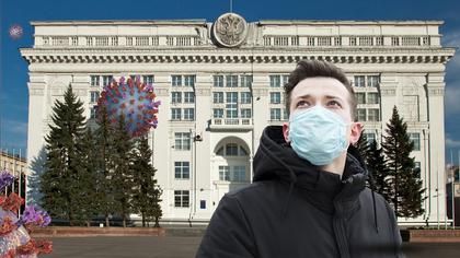 Власти сняли часть ограничений на работу культурных и образовательных объектов в Кузбассе