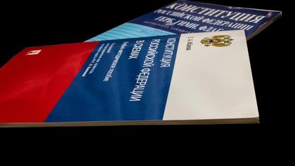 Два региона России проголосуют за поправки к Конституции из дома