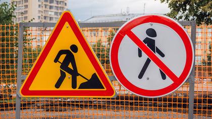 Жители кузбасского города обратили внимание на опасные ремонтные работы