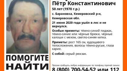 Волонтеры приступили к поискам пропавшего в лесу кузбассовца