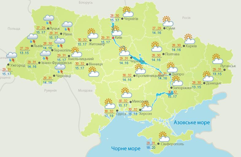Прогноз погоды на 11 июля: солнечно и жарко, только в нескольких областях грозы