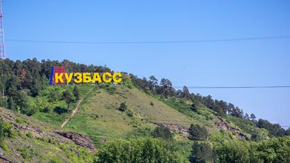 Блокпосты возобновят работу на кузбасских границах