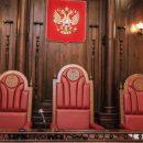 Молодые новокузнечане получили сроки за хищение телефона и 300 рублей