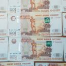 Кузбасс возьмет кредит на 11,3 млрд рублей из-за долгов