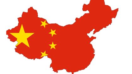 Китай примет меры в ответ на закрытие генконсульства в Хьюстоне
