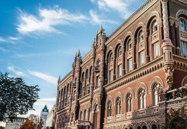 Украина увеличила золотовалютные резервы на 1%