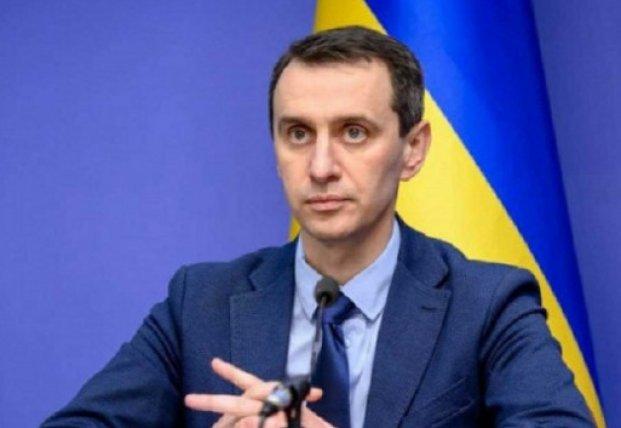 Ляшко объяснил, почему у регионов забрали право принимать решения о карантине