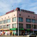 Пожарная тревога сработала в крупном торговом центре Кемерова
