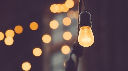 Жители кузбасского города лишатся электричества
