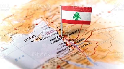 Мощный взрыв прогремел в Ливане
