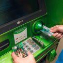 Кемеровчанка отдала мошенникам 250 тысяч рублей