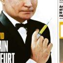 Путин оказался на обложке французской газеты в виде суперагента с вакциной от COVID-19