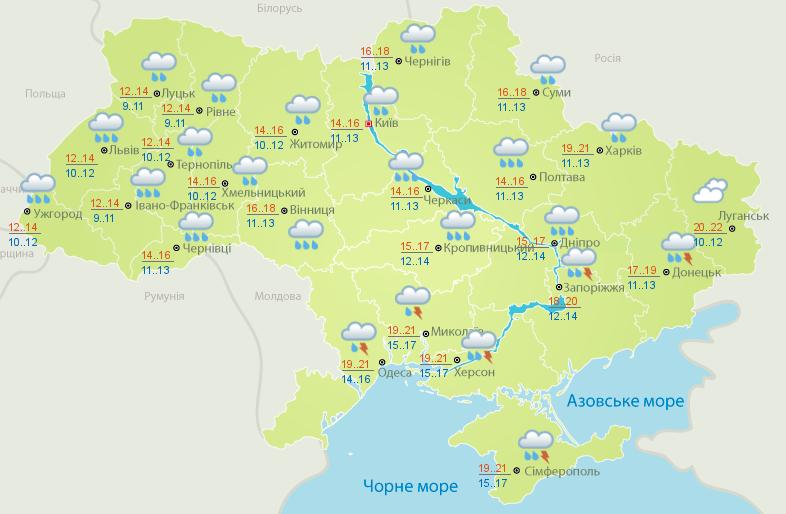 Прогноз погоды на 30 сентября: в Украине похолодает, местами накроют грозы