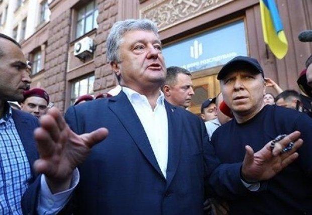 ГБР закрыло несколько дел против Порошенко