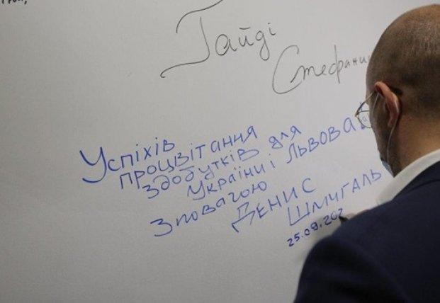 Прошли кризис: Шмыгаль заявил о начале роста экономики Украины