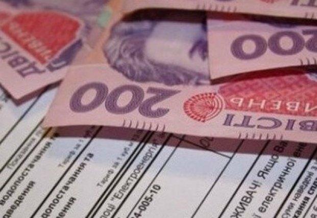 В Украине введут новую систему проверки получателей льгот и субсидий