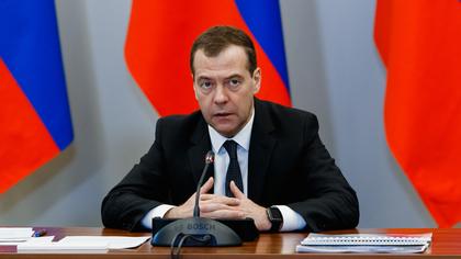 Медведев предложил ввести базовый доход для россиян