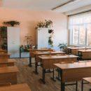 Правительство Ростовской области озвучило условия для закрытия школ на карантин из-за COVID-19