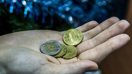 Эксперты назвали причины возможного ослабления рубля