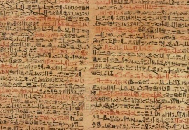 Ученые открыли тайну древней письменности египетских папирусов