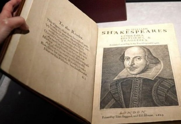 Сборник пьес Шекспира ушел с молотка за рекордную сумму (фото)