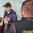 В Хмельницкой области сельского голову задержали на взятке
