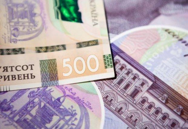 Минфин увеличил продажу гособлигаций на аукционе в шесть раз
