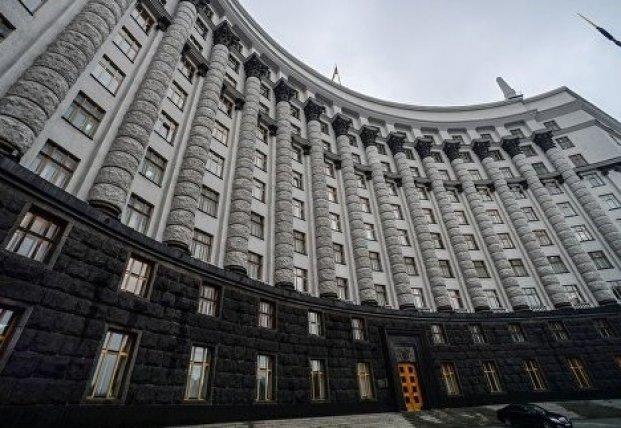 Кабмин утвердил требования к средствам защиты информации