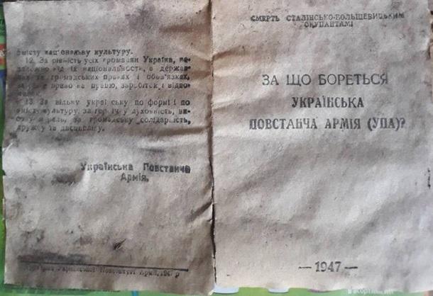 На Житомирщине в снаряде нашли артефакты УПА (фото)