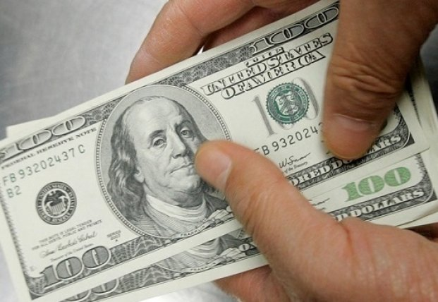 В НБУ назвали главных инвесторов в Украину