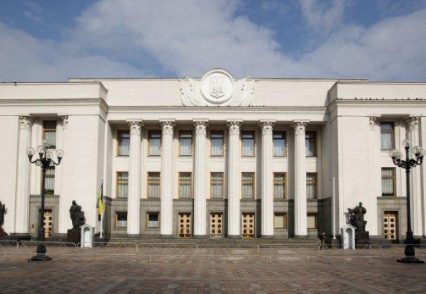 В Украине могут ввести рынок виртуальных активов