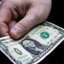 Суд США потребовал у Сноудена $4,2 млн