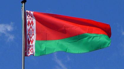 США ввела санкции против белорусских чиновников
