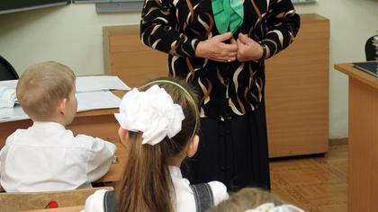 Женщин-учителей в Кузбассе оказалось в 12 раз больше мужчин