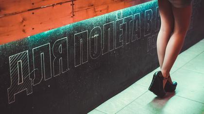 Администрация заставила студенток ходить босиком по колледжу в Нижнем Новгороде