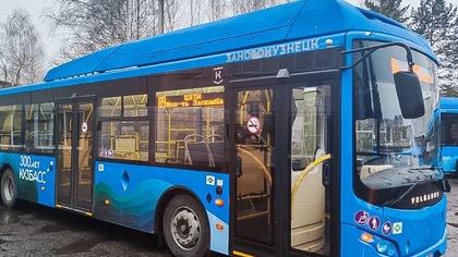 Транспортная реформа в Новокузнецке началась раньше срока