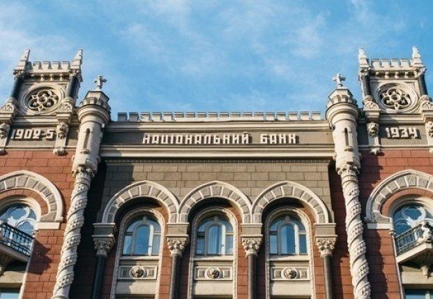 Валютные резервы Украины снизились до $26 млрд