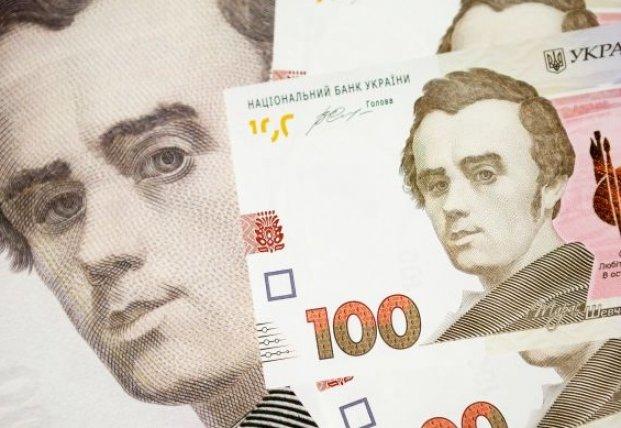 Минфин сократил продажу гособлигаций для покрытия дефицита бюджета