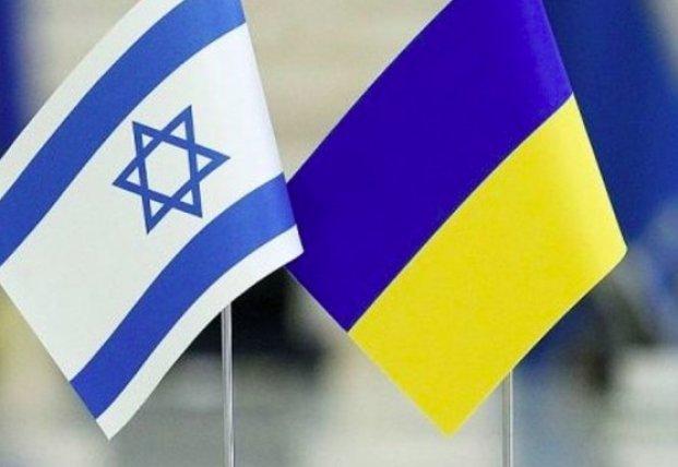 Украина и Израиль шуточное соглашение о сотрудничестве в соцсетях