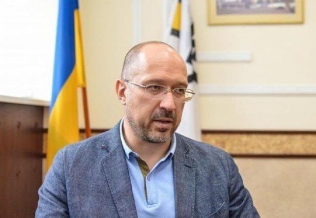 В Украине начали аудит COVID-фонда
