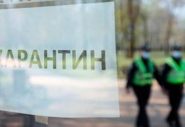 Черная зона и карантин выходного дня: какие ограничения ждут украинцев