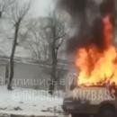 Спасатели выяснили причину пожара в