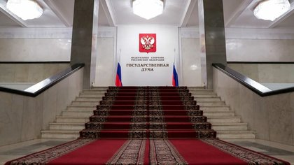 Госдума приняла закон о реформе ОМС в России