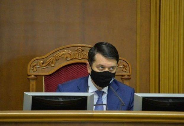 Спикер Верховной Рады подписал госбюджет-2021