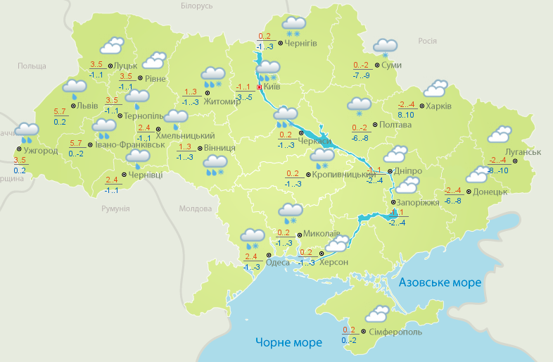 Прогноз погоды на 23 декабря: на Западную Украину идет потепление, до +7 градусов